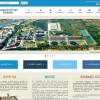 O nouă pagină web a Companiei de Apă Oradea - Bilanţ la final de an