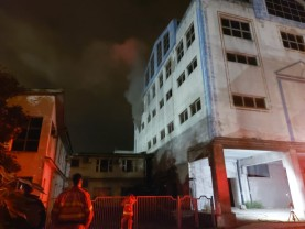 Incendiu puternic la fostul sediul Rubin&King