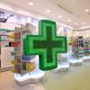 De Revelion, asistenţa medicală şi farmaceutică în Bihor
