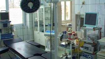 Spitalul Municipal Beiuș - Linie de gardă în specialitatea ATI