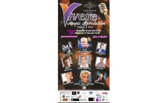 În acest weekend, Festivalul Star Vivere Music Revolution - Oradea, capitala muzicii pentru copii