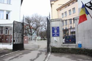 Universitatea din Oradea - A zecea din România în clasamentul SCImago