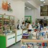 De Paști, asistenţa medicală şi farmaceutică