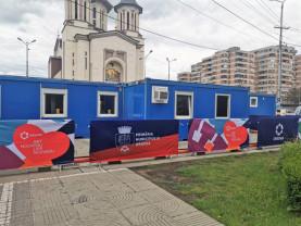 Dezinteres tot mai mare. Trei centre de vaccinare din Oradea - Își suspendă activitatea