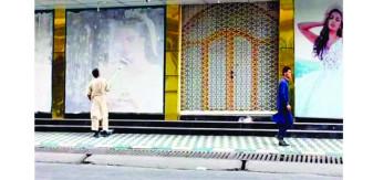 """Revenirea talibanilor la putere are consecinţe majore asupra vieţii femeilor - Înapoi în """"închisoarea"""" burqa"""