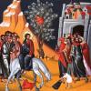 Duminică, 9 aprilie - Intrarea Domnului în Ierusalim (Floriile)