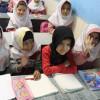 O nouă decizie restrictivă luată în Republica Islamică Iran - Limitează învăţarea limbii engleze