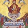 Sărbătoare închinată Maicii Domnului - Azi, Izvorul Tămăduirii