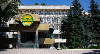 Profesori și doctoranzi orădeni la Universitatea de Stat din Moldova - 75 de ani de la fondare