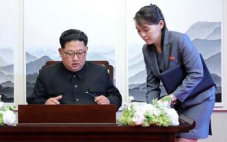 Semnalele lui Kim Jong-Un şi avertismentul surorii dictatorului coreean - Confruntare sau dialog