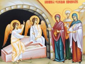De anul viitor, noi sărbători în calendarul ortodox