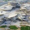 Muzeul Național din Qatar a costat 434 de mil. dolari - Inaugurare la Doha