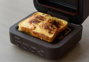 Ultimul răcnet în tehnologia japoneză - Banala pâine prăjită