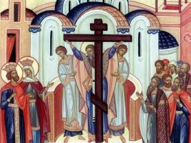 Sâmbătă, 14 septembrie - Înălţarea Sfintei Cruci