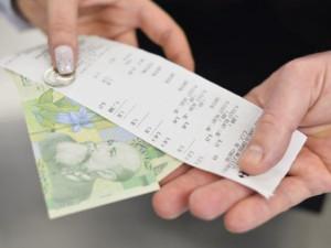 MFP: Proiect privind - Impozitarea și fiscalizarea bacșișului