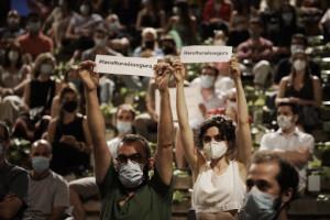 Concert fără distanţare fizică - Bilete epuizate în timp record