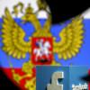 Programe informatice rusești manipulează opinia publică - Propagandă digitală